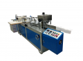 NB-Z250 Nonwoven Medical Gauze Spone and Swap Making Machine